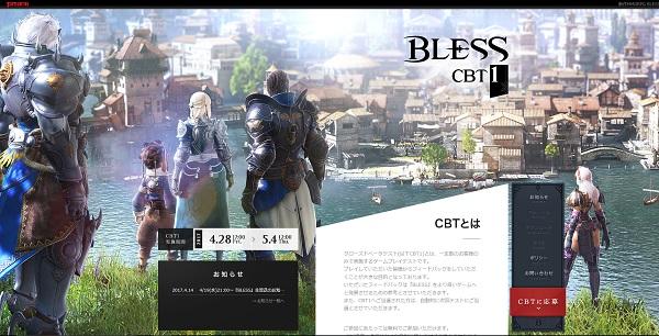 BLESS1.jpg