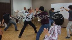 workshowparty2017.jpg