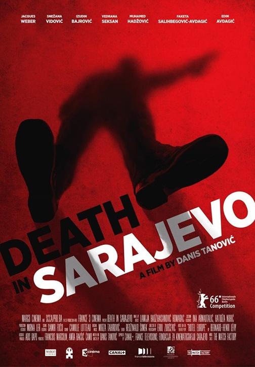 サラエヴォの銃声 (2016)
