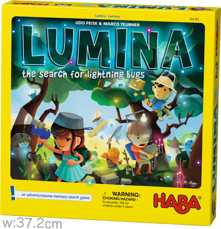 ルミナ:箱
