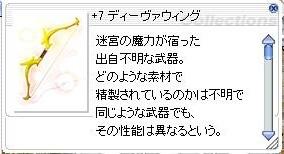 TS_Items(12).jpg