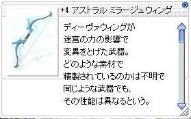 TS_Items(13).jpg