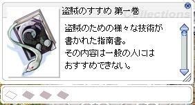 TS_Items(14).jpg