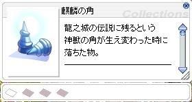 TS_Items(15).jpg