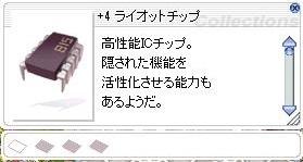 TS_Items(16).jpg