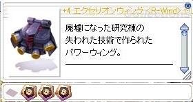 TS_Items(17).jpg