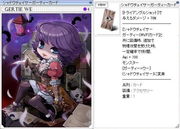 TS_Items(2).jpg