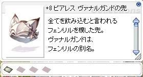 TS_Items(25).jpg