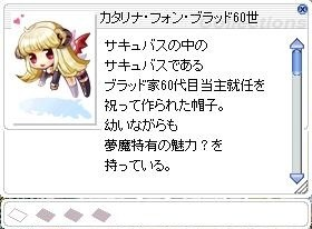 TS_Items(27).jpg