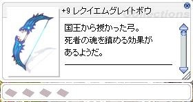 TS_Items(35).jpg
