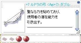 TS_Items(36).jpg