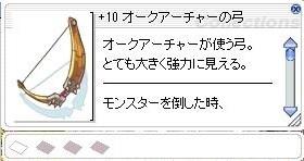 TS_Items(37).jpg