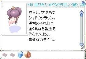 TS_Items(48).jpg