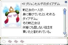 TS_Items(49).jpg