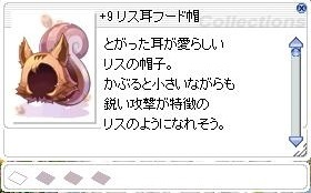 TS_Items(5).jpg