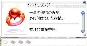 TS_Items(6).jpg