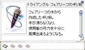 TS_Items(7).jpg