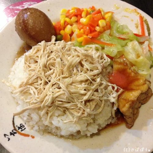 張記嘉義鶏肉飯5