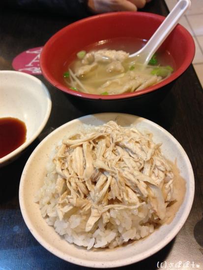 張記嘉義鶏肉飯10
