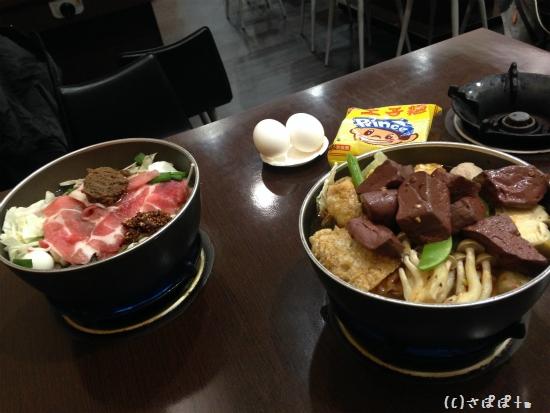 喜鍋屋16