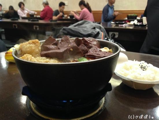 喜鍋屋23