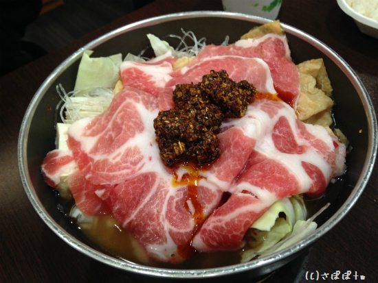 喜鍋屋24