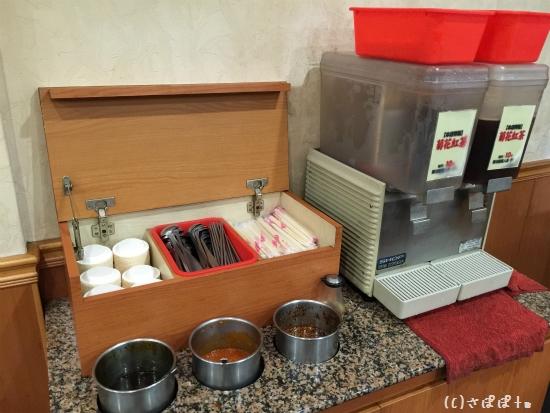 喜鍋屋29