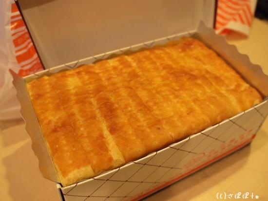 百合麺包園11