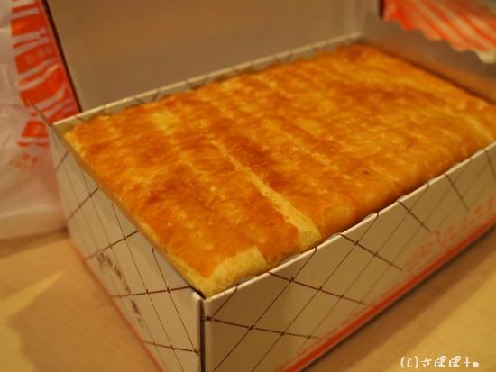 百合麺包園12