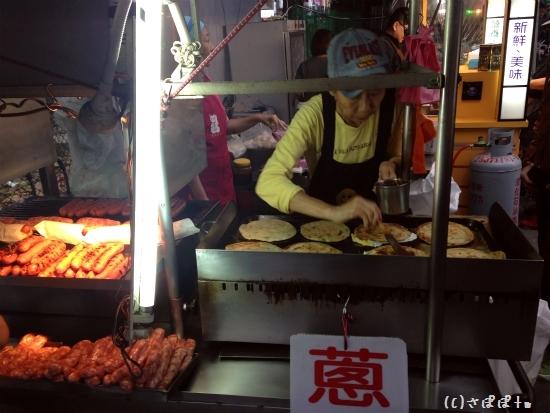 葱抓餅包香腸8