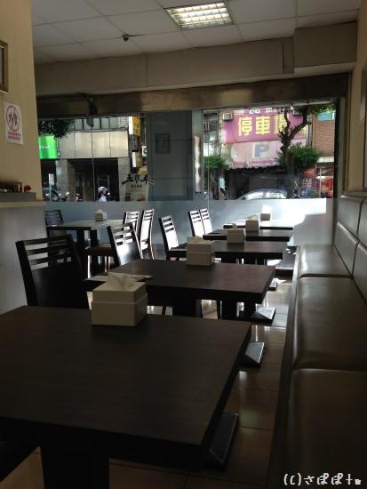 五草車中華食館5