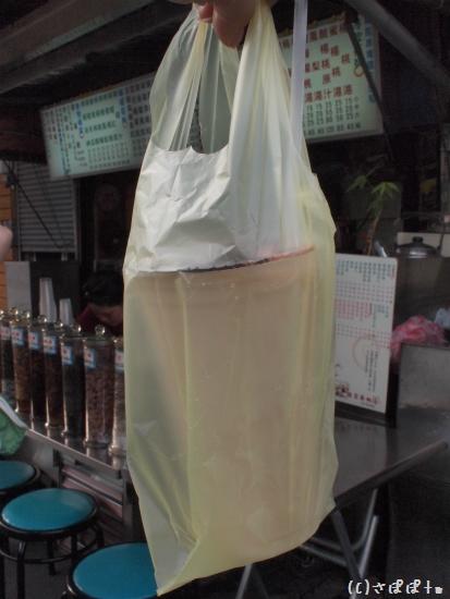 林家楊桃湯10