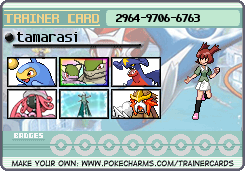 trainercard.png