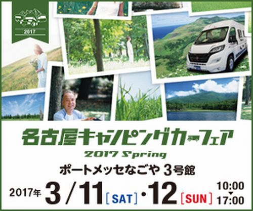 bnr_camping_300x250.jpg