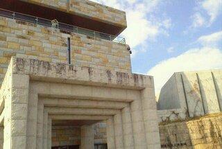 西都原考古博物館建物