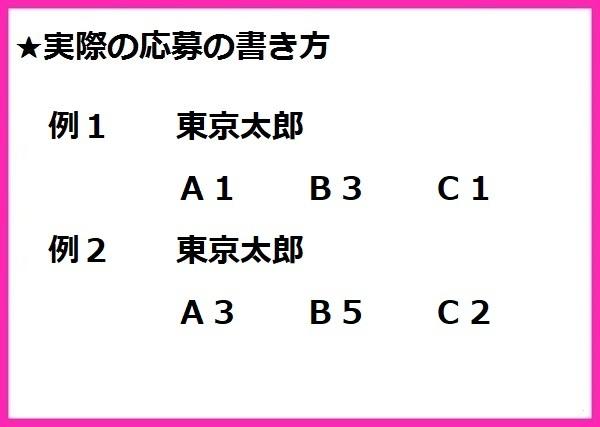 千葉しぼり-001