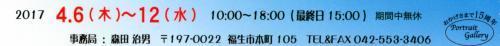 img507_convert_20170329231752.jpg