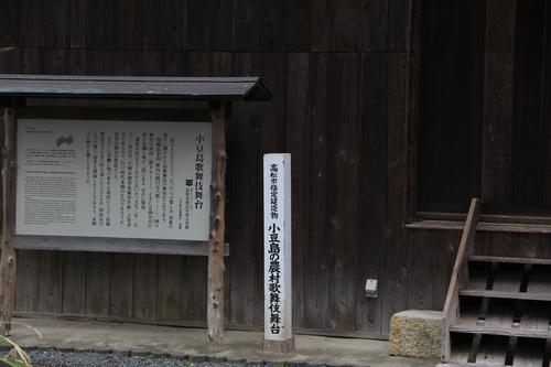 shikoku-0313-6612.jpg