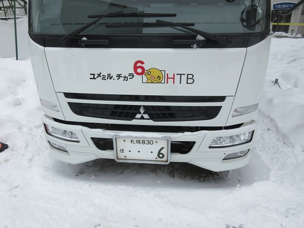 201702雪まつり2 (30)