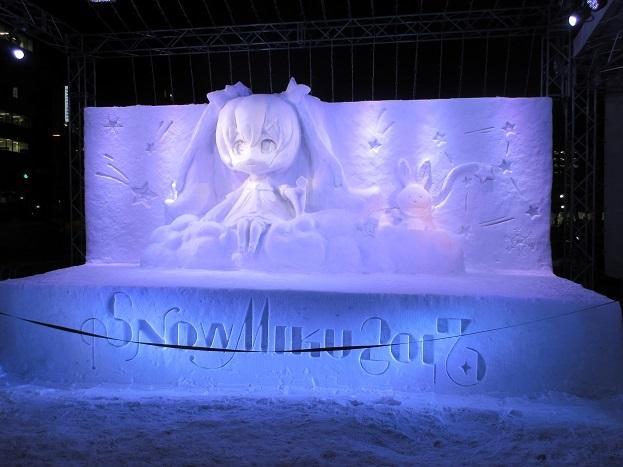 201702雪まつり4 (12)