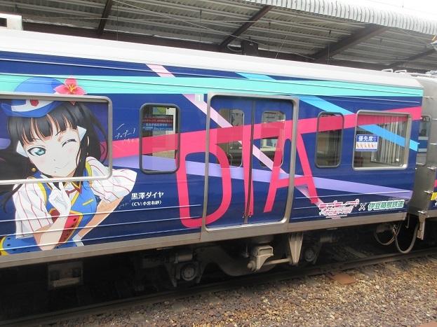 201704サンシャイン電車 (10)