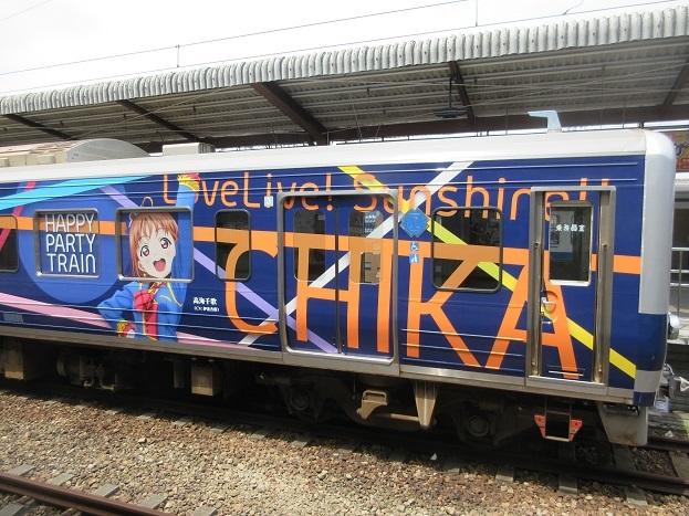 201704サンシャイン電車 (4)