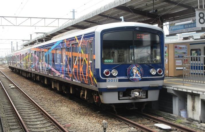 201704サンシャイン電車 (1)