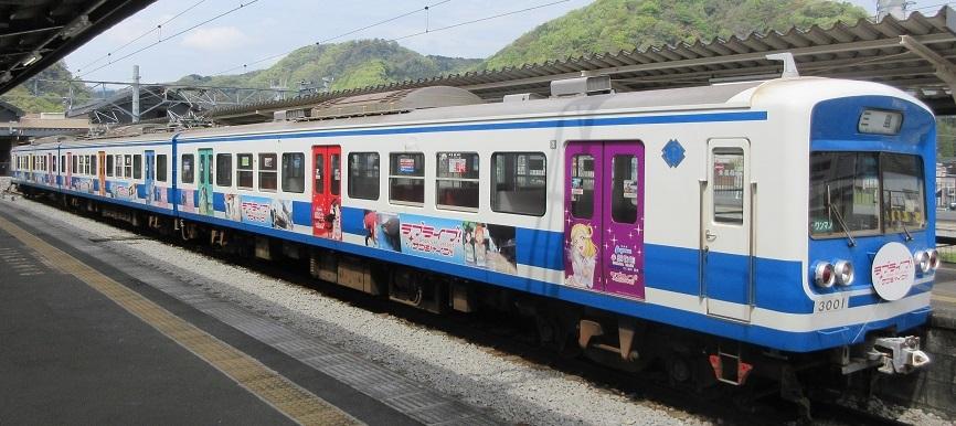 201704サンシャイン電車とバス (17)
