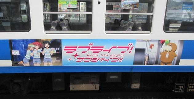 201704サンシャイン電車とバス (8)