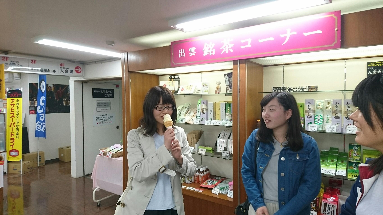 松江観光_170410_0010
