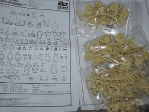 DSCN0682 (960x1280)