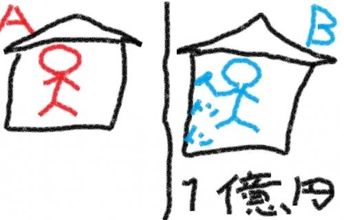 ab3.jpg