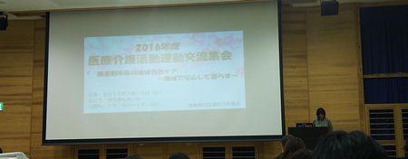 20160312_03.jpg