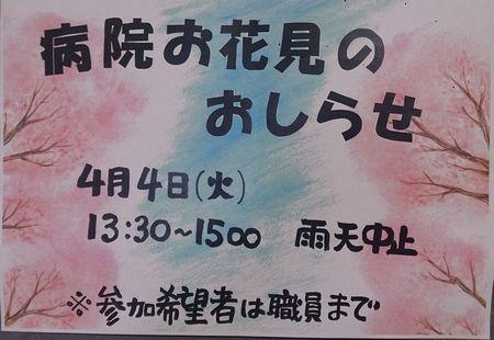 20170322_02.jpg
